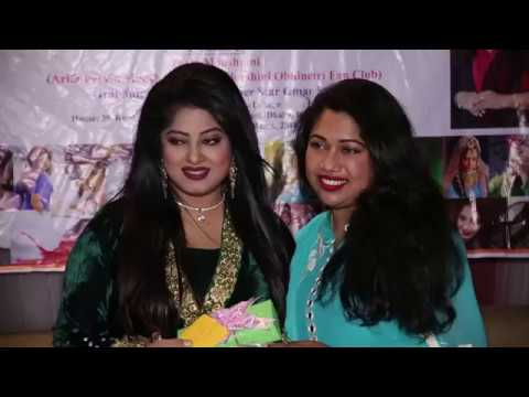 Silver Jubilee Celebration of Dhallywood Diva Moushumi Part 2