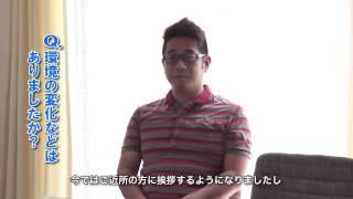 インタビュー動画 Vol.01