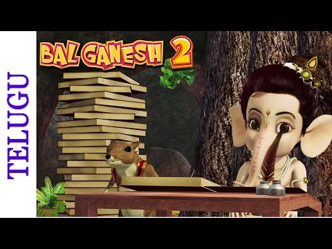 Bal Ganesh 2 - Mooshak Starts Learning - Telugu Mythological...