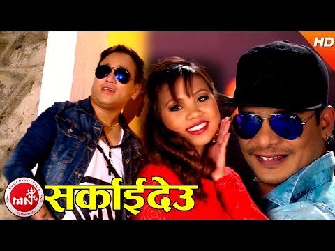 New Nepali Lok Dohori | Sarkaideu - Ramji Khand & Pramila Tamang | Ft.Babbu Thapa