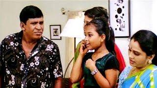 சோகத்தை மறந்து வயிறு குலுங்க சிரிக்க இந்த காமெடி-யை பாருங்கள்  Vadivelu Comedy Scenes   Tamil Comedy