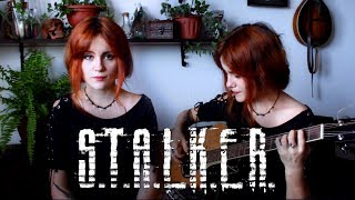 Видео Оста: Stalker OST - Dirge for the Planet (Gingertail Cover) (автор: Alina Gingertail)
