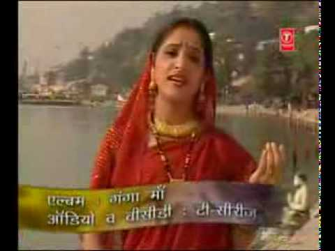 Ganga Maiya Main Jab Tak Ye Pani Rahe.flv video