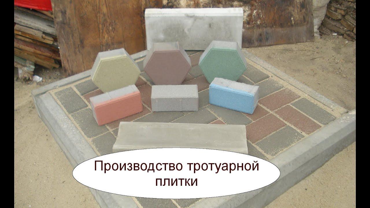 Изготовление светящейся тротуарной плитки своими руками