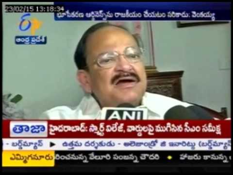 Government Ready To Discuss, Debate Ordinances Issue, Says Minister Venkaiah Naidu