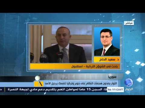 د.سعيد الحاج يتحدث عن لقاء وزير الخارجية التركي في طهران