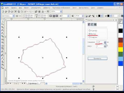 10  Самоучитель Corel Draw - серия бесплатных видео-уроков