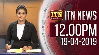 ITN News 2019-04-19 | 12.00 PM