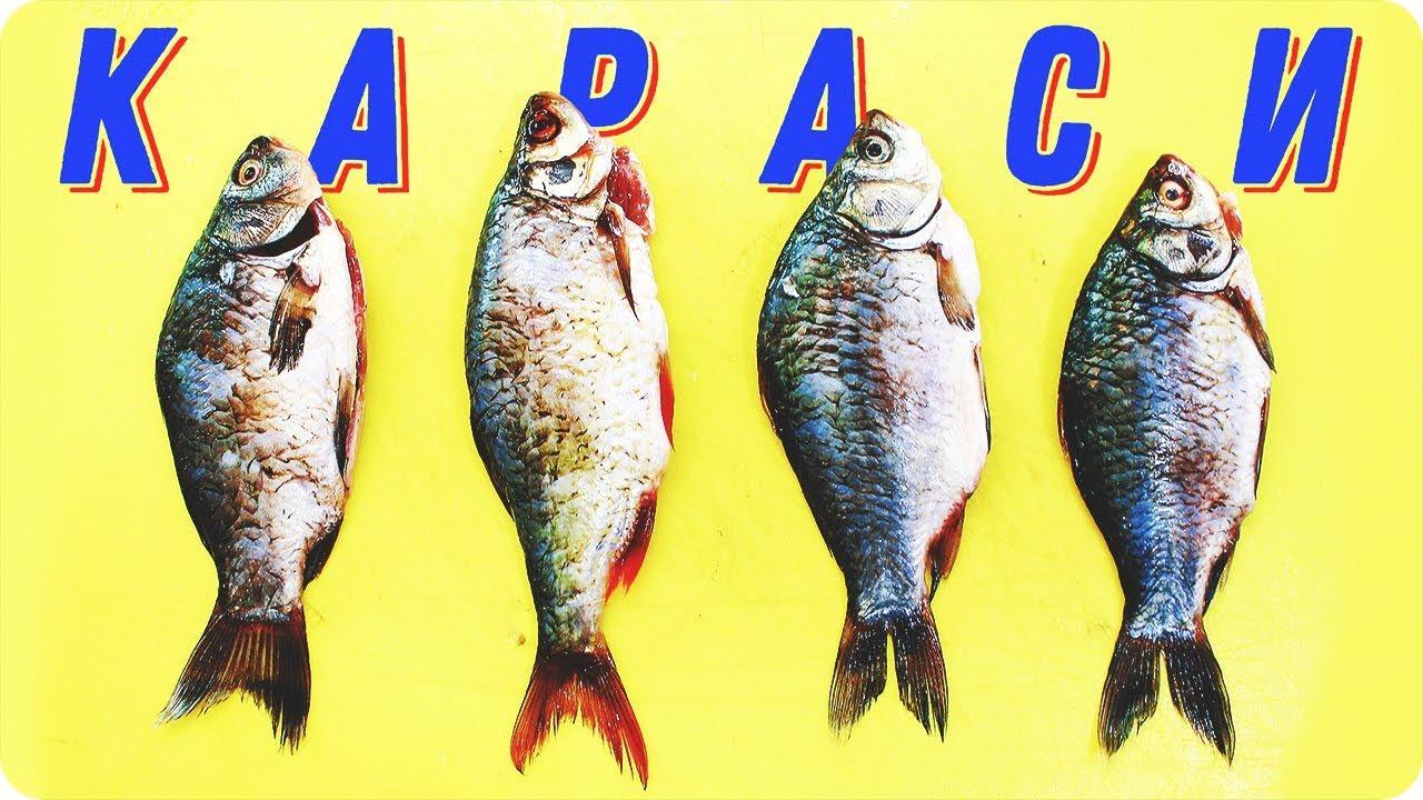 Ресторанная Кухня | Рыба | #Borsch
