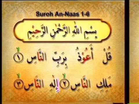 (bag. 19 21) - Belajar Membaca Al Quran Metoda An-nuur - Surat An Naas video