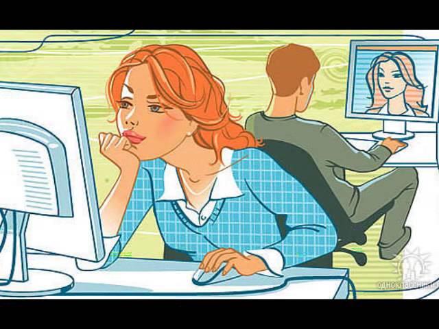 Популярный сайт знакомств по новосибирску. гей новосибирск по телефону.