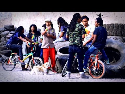 Getnet Demissie - Tena Yistilign - (Official Music Video) ETHIOPIAN NEW MUSIC 2014