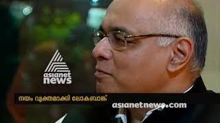 Junaid K Ahmad about the World Bank loan providing to Kerala