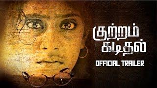 Kuttram Kadithal - Official Trailer