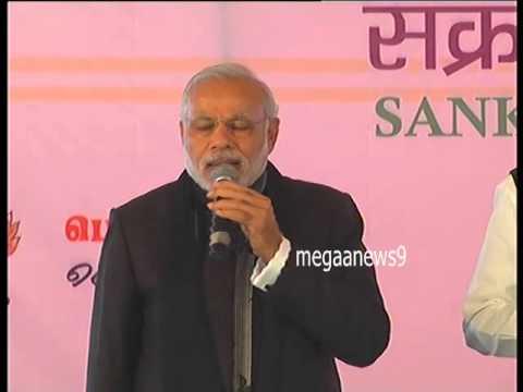 PM Narendra Modi speech on ap sankranti celebrations