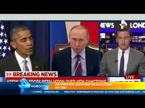 Россия не будет опускаться до уровня кухонной дипломатии