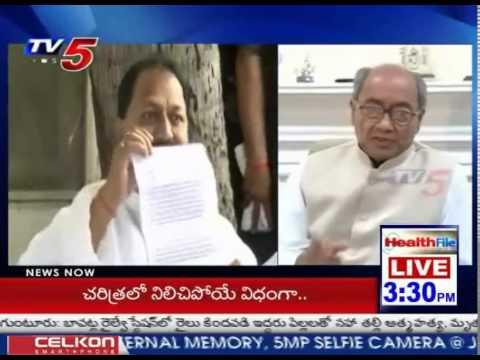 Digvijay Singh Satires on D Srinivas : TV5 News