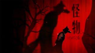 Download lagu Beastars Season 2 Opening Full『YOASOBI - Kaibutsu』