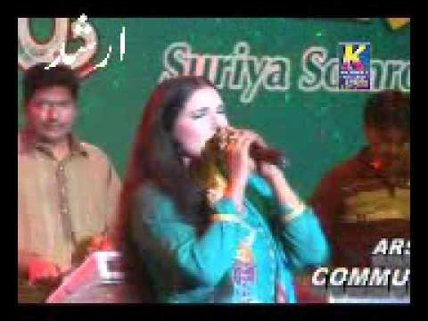 Dil Ja Pathar 29 Album Suriya Soomro 6 video