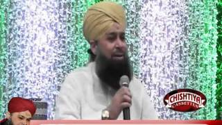 Kabe Ki Ronak | Hazrat Owais Raza Qadri Sb | Mumbai India  28th  March 2013