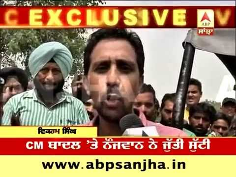 "ABP SANJHA EXCLUSIVE: Vikram Singh explains why he threw ""Shoes"" at Parkash Singh Badal"