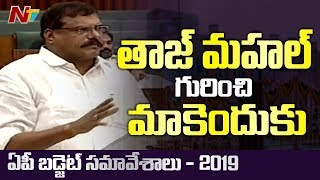 Botsa Satyanarayana Satirical Comments On TDP Leaders | AP Assembly Budget Sessions 2019 | NTV