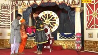 Kissa Gogaji Ka Byah Ramkaran Dhakaliya,Surender Romiyo Haryanvi Katha Chetak Cassettes