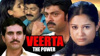 Action Movie of Jagapati Babu | Veerta The Power (Dham)| Telugu Hindi Dubbed Movie