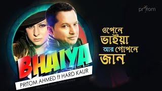 BHAIYA । ভাইয়া । PRITOM featuring HARD KAUR । bangla New Party Song 2016