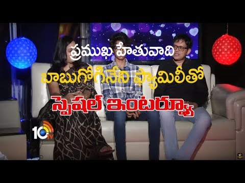 Humanist Babu Gogineni Family Exclusive Interview | 10TV