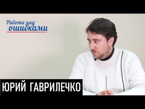 Ссудный день украинской экономики. Д.Джангиров и Ю.Гаврилечко