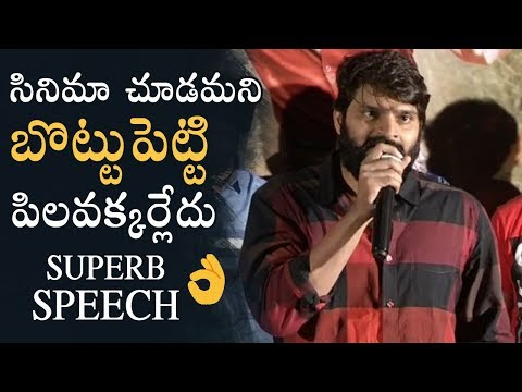 Actor Sree Vishnu Fantastic Speech About Telugu Cinema | Natakam Teaser Launch | Manastars