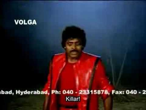 Chiru - Goli Mar Subtitled Legendado video