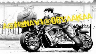 [Dragon Ball Z AMV] Heat Miser-Thousand Foot Krutch