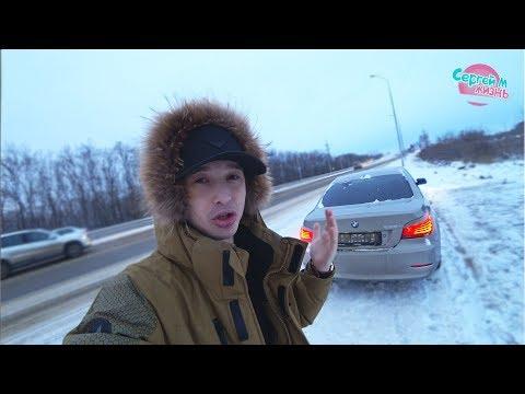 ПОЧЕМУ ДПС ТАК БОЯТЬСЯ BMW Е60 ЭКСПЕРИМЕНТ КОТОРЫЙ ЛУЧШЕ НИКОГДА,НЕ ПОВТОРЯТЬ .Experiment video 2017