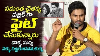 Hero Sudheer Babu Comments on Naga Chaitanya and Samantha | Nannu Dochukunduvate Movie | Filmylooks