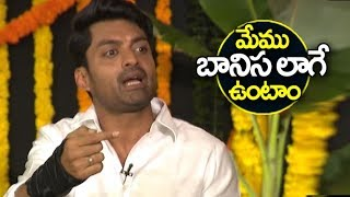 Kalyan Ram Says Extraordinary Dialogue from MLA MOVIE | Kalyan Ram Ugadi special Interview
