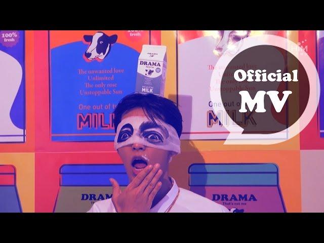 炎亞綸 Aaron Yan [ 現在開始 Starting From Now ] Official MV HD