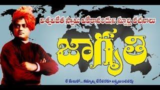 Vivekananda - INSPIRATION of SWAMI VIVEKANANDA