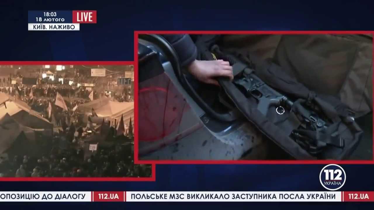 На Соломенской площади в Киеве почтили память погибших правоохранителей - Цензор.НЕТ 4703