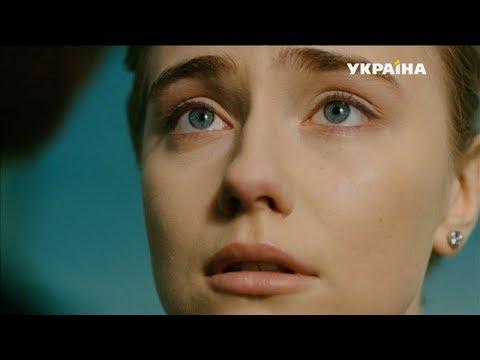 Сериал Окно жизни-2 - с понедельника на канале Украина