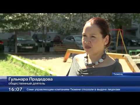 В России начались проверки «Окон жизни»