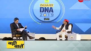 DNA: Akhilesh Yadav rules himself out of PM's race