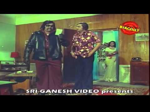 Raja Nanna Raja  Kannada Movie Dialogue Scene Rajkumar, Arathi, Aswath Chandrashekar, Balakrishna, video