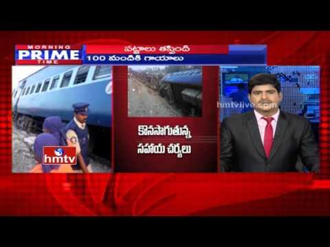 Kanyakumari-Bangalore Island Express Derails in TN | 100 Injured | HMTV