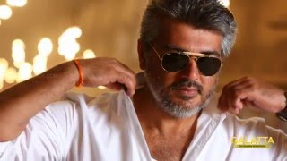 No Political Plans for Ajith?