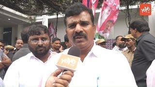 MLA Chanti Kranthi Kiran about TRS Working President KTR | Telangana | Andole