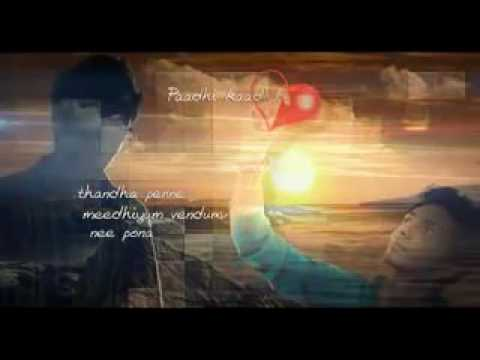 Enakenna yaarum song for whatsapp status -jolly trend-