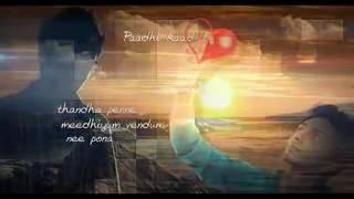 Enakenna yaarum song for whatsapp status jolly tre