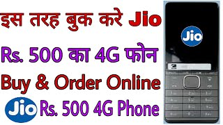 How To Buy Jio Rs 500 Mobile Online Booking? – Registration/ Order jio 500 4G VoLTE Phone